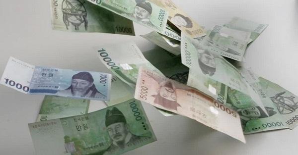 Thời gian tiền về Việt Nam không xác định