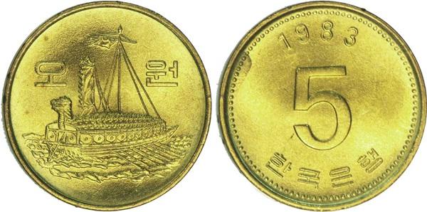 Tiền xu Hàn Quốc trị giá 5 Won với hình thuyền Rùa đầy ý nghĩa