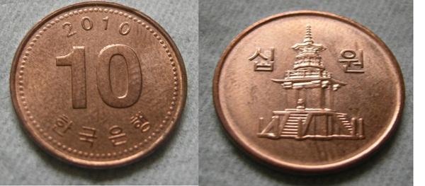 Tiền xu 10 Won Hàn với màu vàng hồng đẹp mắt