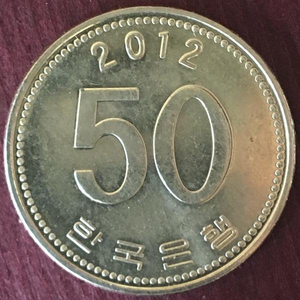 Tiền xu trị giá 50 Won