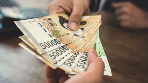 Bạn nên tìm địa chỉ đổi tiền Hàn Quốc uy tín