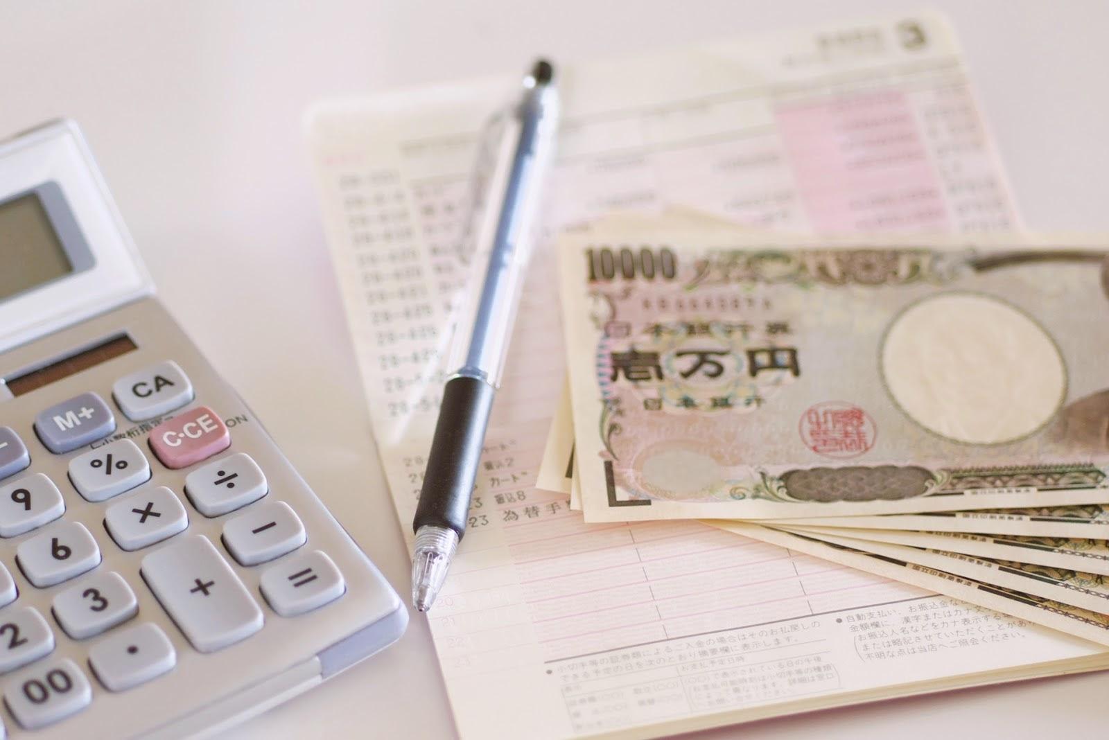 chuyển tiền sang Nhật Bản