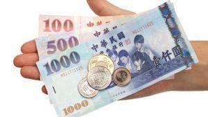 Chuyển tiền từ Việt Nam sang Đài Loan